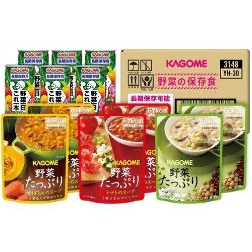 カゴメ 野菜の保存食セット(野菜一日これ一本長期保存用×6本、野菜たっぷりスープ×6袋)(6本+6袋入)