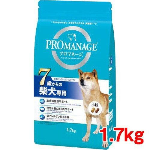 プロマネージ 7歳からの柴犬専用(1.7kg)