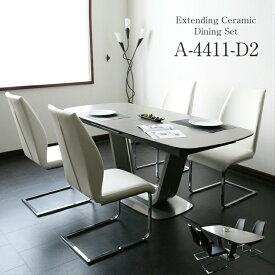 ダイニングテーブルセット セラミック イタリアンセラミック 伸張式ダイニングテーブル 180cm幅 220cm幅 ダイニングテーブル 伸長式 A-4114-D2 ブレスト2 4人掛け モダン 食卓 ダイニング5点セット 強化ガラス PVC