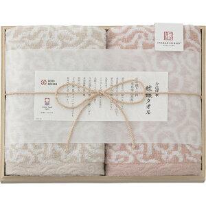 フェイスタオル2枚セット (木箱入) 33.5×75cm 今治 日本製 綿100% コットン 洗顔タオル おしゃれ 内祝い 結婚内祝い 結婚祝い 引き出物 引っ越し 引越し お中元 お歳暮 新築祝 お返し ご挨拶 ギフ