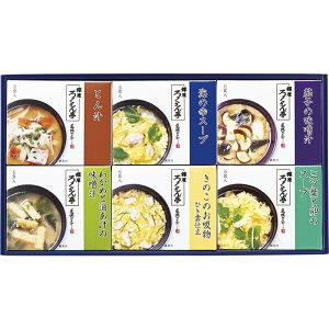 道場六三郎 スープギフト