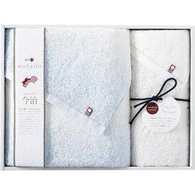 バスタオル&フェイスタオル セット 今治 日本製 綿100% コットン 吸水性 洗顔タオル かわいい おしゃれ 内祝い 結婚内祝い 結婚祝い 引き出物 引っ越し 引越し お中元 お歳暮 新築祝 お返し ご挨拶 ギフト