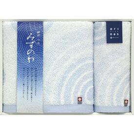 バスタオル&ウォッシュタオル セット 日本製 今治 綿100% コットン 吸水性 タオル おしゃれ 内祝い 結婚内祝い 結婚祝い 引き出物 引っ越し 引越し お中元 お歳暮 新築祝 お返し ご挨拶 ギフト