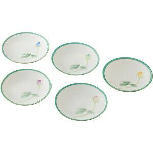【まとめ買い5セット】日本製 銘々皿5枚揃 5枚入り 取り皿 お鉢 小鉢 プレート お皿 おしゃれ 花柄 かわいい 北欧 国産 ミニプレート 調味料皿 磁器 深型 深い 薬味皿 醤油皿 香蘭社 シンプル