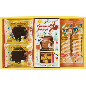 【まとめ買い10セット】スイーツギフト おさるのジョージ バナナチョコモザイククッキー チョコブラウニー メレンゲキッス カラフルシュガーパイ お菓子 洋菓子 贈り物 ギフト プレゼント