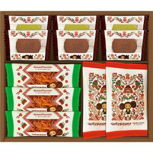 【包装・熨斗対応】洋菓子ギフト 焼きショコラ アーモンドフロランタン ワッフルクッキーチーズ チェブラーシカ お菓子 洋菓子 贈り物 ギフト プレゼント お返し お祝い 返礼品 結婚祝い