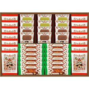 【包装・熨斗対応】洋菓子ギフト チェブラーシカ ワッフルクッキーチーズ アーモンドフロランタン 焼きショコラ お菓子 洋菓子 贈り物 ギフト プレゼント 贈答品 返礼品 お返し お祝い 返