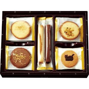 ブロンディール ビアンクール アマンドブラン ピスタシュ ノワゼット シルエットクッキー シガレット お菓子 洋菓子 贈り物 ギフト プレゼント 贈答品 返礼品 お返し お祝い 返礼品 結婚祝