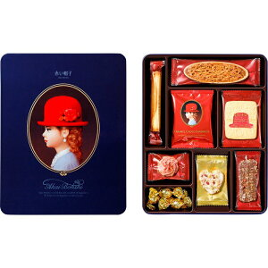 【包装・熨斗対応】ブルー 赤い帽子 クッキー クランチ チョコ アーモンド 洋菓子 お菓子 贈り物 ギフト プレゼント 贈答品 返礼品 お返し お祝い 返礼品 結婚祝い 出産祝い バレンタイン ホ