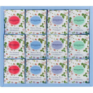 【まとめ買い5セット】ワイルド ストロベリー ティーバッグ ウェッジウッド 紅茶 プチギフト ティーパック 贈り物 ギフト プレゼント 贈答品 返礼品 お返し お祝い 返礼品 結婚祝い 出産祝