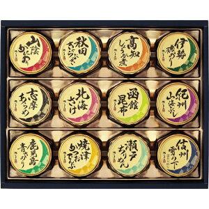 日本全国うまいものめぐり 磯じまん 詰め合わせ 食料品 食品 贈り物 ギフト プレゼント 贈答品 返礼品 お返し プチギフト お祝い 返礼品 結婚祝い 出産祝い 父の日 母の日 敬老の日