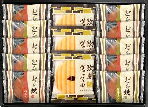 【包装・熨斗対応】どら焼き&ヴァッフェル 詰合せ 詰め合わせ スイーツ 和菓子 お菓子 人気 贈り物 ギフト プレゼント お返し お祝い 父の日 母の日 結婚祝い 引っ越し祝い お中元帰歳暮