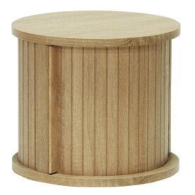 送料無料 円柱ラック サイドテーブル ナイトテーブル 木製 収納付き ソファサイドテーブル ベッドサイドテーブル 蛇腹扉 チャモス 木目 寝室 収納ボックス レトロ 北欧 1人暮らし シンプル おしゃれ ナチュラル