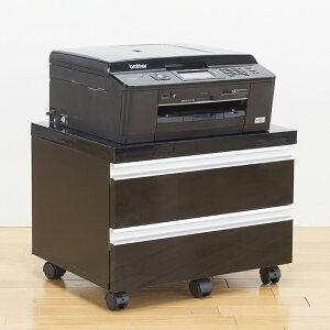送料無料 UV塗装 鏡面プリンターワゴン ファイルワゴン キャスター付き コピー用紙 a4 b4 書類 収納 プリンターラック プリンター台 引き出し付き サイドワゴン ロータイプ サイドテーブル お
