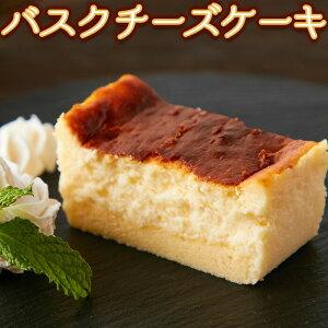 しあわせのバスクチーズケーキ(ロング)(冷凍)チーズケーキ 5〜6人分 おやつ 洋菓子 生菓子 デザート ロングタイプ 手土産 お土産 パーティ 美味しい 北海道産生クリーム 送料無料