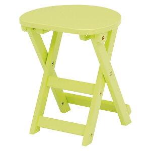 送料無料 スツール 折りたたみスツール 折りたたみ式  椅子 木製 おしゃれ いす イス コンパクト ライトグリーン VH-7963LGR