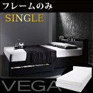 送料無料ベッド収納付きベッドシングルフレームのみシングルサイズシングルベッドベッドフレーム棚コンセント付き収納ベッドヴェガフロアベッド収納機能付ベッド引き出し付きベッドホワイトブラック白黒大容量寝室木製ベッド