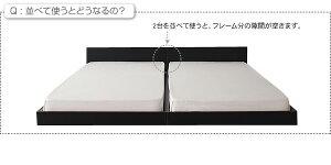 ベットマット付きロータイプシングルベッドフレームマットレス付き木製ローベッドローベットベッドシングルベッドブラック黒ブラウン茶llanoジャーノスタンダードボンネルコイルマットレス付き040109423