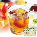 【送料無料】果実のお酢すっきりゼリー詰め合わせギフトセット(ギフト箱入り)