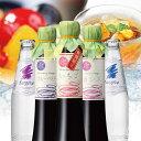 送料無料※沖縄・離島除く飲む果実のお酢&ミネラルウォーターギフト<5本セット>(ギフト箱入り)〔飲む酢3本・水2本…