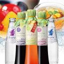 【送料無料】飲む果実のお酢ミネラルウォーターギフト<5本セット>