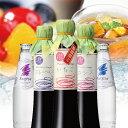 【送料無料】飲む果実のお酢&ミネラルウォーター選べる3本セット(ご自宅用・包装なし)