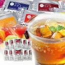 【送料無料 ※北海道・沖縄・離島除く】飲む果実のお酢 小袋パック いちばんオトクな<10個セット>※1杯分個包装(同…
