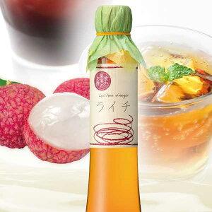 飲む果実のお酢(200ml)ライチ
