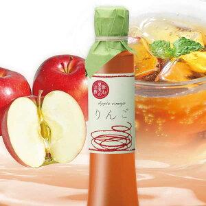 飲む果実のお酢(200ml)りんご