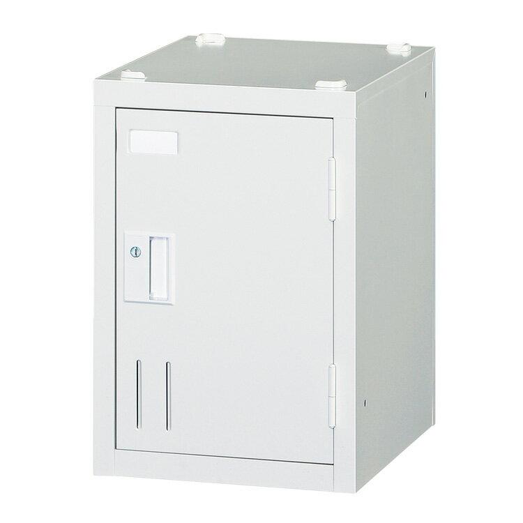 ミニロッカー 1人用ロッカー 完成品 連結可能 鍵付 新品 ホワイト ピンク ライトブルー アルプススチール SHW1A W300×D400×H440
