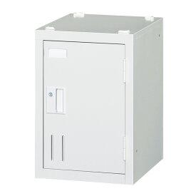 ミニロッカー 1人用ロッカー 完成品 連結可能 鍵付 新品 ホワイト ピンク ライトブルー ALPS SHW1A W300×D400×H440
