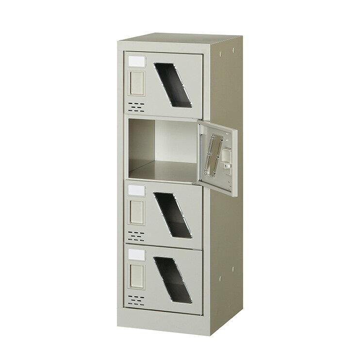 シューズロッカー 窓付き 錠なしタイプ スチール製 1列4段 4人用 ニューグレー SC-4WM 完成品 鍵無 新品 アルプススチール W296×D380×H880