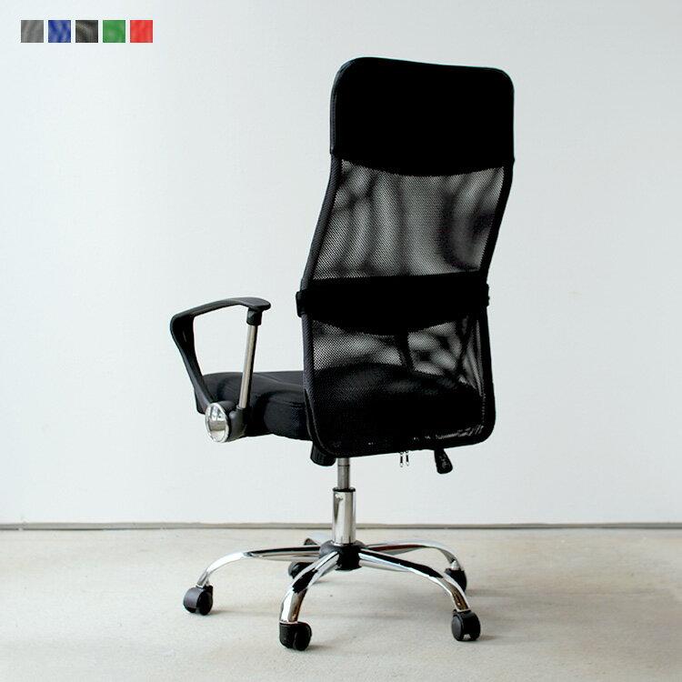 【数量限定セール】ハイバックオフィスチェア メッシュタイプ 着脱可能腰クッション付き 【あす楽】【newyear_d19】