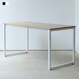 デスク 机 作業台 木製 オフィスデスク ワークデスク ダイニングテーブル W1400mm ホワイト ブラック 在宅勤務 在宅ワーク MTS-111