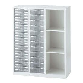 整理ケース プラスチック引出し A4対応 ALZ-KP34SL 新品 ホワイト 生興 セイコー (SEIKO FAMILY) W880×D380×H1110