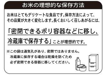 29年産≪送料無料≫(白米)よろこんぶ米5kg(つや姫)