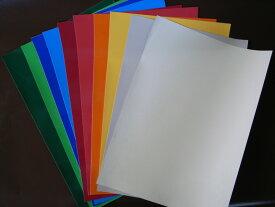 <3M> スコッチカル™フィルム 端材カッティング用シート アソート20枚セット サイズ:約230mm×320mm ローランドDG社のステカSTIKAカッティングマシンの巾にぴったり!