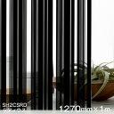 ガラスフィルム 窓 目隠し シート SH2CSRD (ラディウス) Fasara Glassfilm<3M><ファサラ> ガラスフィルム 1270mmx1m(内貼り用) U…