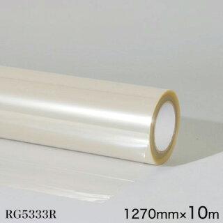<3M><スコッチカル>グラフィックフィルム屋内外内照サイン用RG5333R