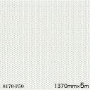 8170-P50<3M><スコッチカル> <ワンウェイビジョン> フィルム 8170-P50 ウィンドウ用 短期 1370mm×5m