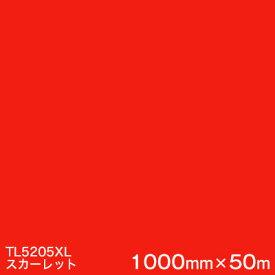 TL5205XL (スカーレット) <3M><スコッチカル>フィルム XLシリーズ(透過) スリーエム製 マーキングフィルム 1000mm巾×50m (原反1本) 屋外内照式看板 カッティング用シート 【あす楽対応】