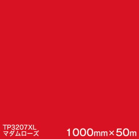 TP3207XL(マダムローズ) <3M><スコッチカル>フィルム XLシリーズ(透過) スリーエム製 マーキングフィルム 1000mm巾×50m (原反1本) 屋外内照式看板 カッティング用シート 【あす楽対応】