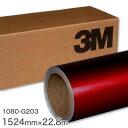 <3M> ラップフィルム1080シリーズ Gloss Metallic グロスメタリックレッドメタリック 1080-G203 原反巾 1524mm ×22.8m(原反1本) …