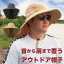 ワイドバイザー 帽子 サンバイザー 日除け帽子 日除け UV UVカット 紫外線 ガーデニング 庭作業 360度 マクアケ クラ…