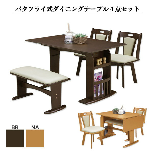 Exceptionnel Four Seater Dining Table Set Dining Set Dining Table Dining Table 4 Points Set  Dining Table Dining Chair Rotation Rotating Wooden Poking Board Rubberwood  ...