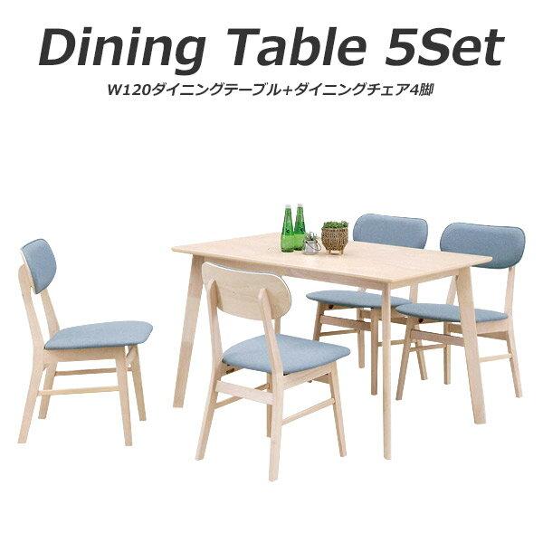 ダイニングテーブルセット ダイニング5点セット ダイニングセット 4人掛け 4人用 幅120cm 木製 ダイニングチェア ダイニングテーブル 食卓セット モダン おしゃれ 北欧 人気 安い 新生活 送料無料 ネット 通販 激安 格安