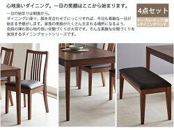 ダイニングテーブルセット幅135cm4人掛けダイニング4点セットテーブル/チェア/ベンチ食卓木製ウォールナット無垢材合皮レザー