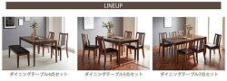 ダイニングテーブルセット幅165cm6人掛けダイニング7点セットテーブル/チェア食卓木製ウォールナット無垢材合皮レザー