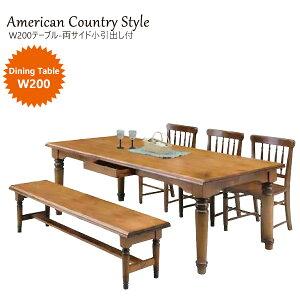 ダイニングテーブル カントリー 幅200 200幅 収納付き 引出し テーブル 6人 6人用 木製 食卓テーブル ラバーウッド材 長方形 大型 幅200cm 奥行き100cm 高さ72cm ブラウン 茶 200テーブル 200ダイニン