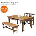 ダイニングテーブル カントリー 幅150 150幅 収納付き 引出し テーブル 木製 食卓テーブル ラバーウッド材 長方形 幅1…